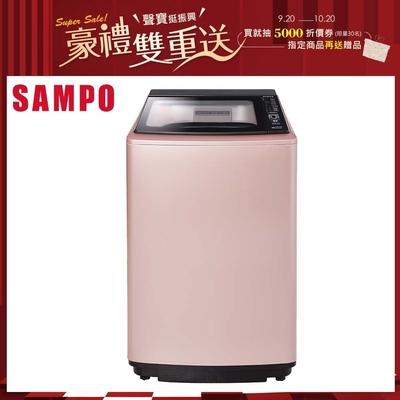 SAMPO聲寶 15公斤 窄身PICO PURE變頻洗衣機 ES-L15DP(R1) 典雅粉