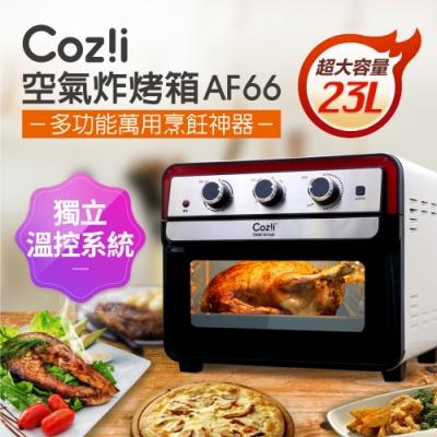 Coz!i 23L大容量空氣炸烤箱AF66 (TiDdi Group)