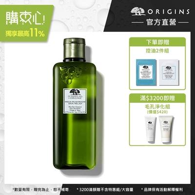 【官方直營】Origins 品木宣言 Dr. WEIL青春無敵潔膚液