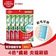 高露潔 潔淨護齦牙刷-6入 product thumbnail 1