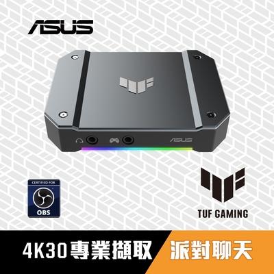 ASUS華碩 TUF GAMING CAPTURE BOX-CU4K30 影像擷取盒