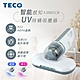 TECO東元 智能感知UV除蹣吸塵器 XJ0601CB product thumbnail 2