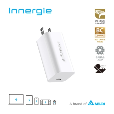 Innergie 60C Pro (摺疊版) 60瓦USB-C萬用充電器