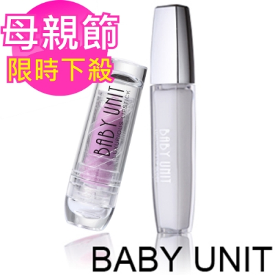 【BABY UNIT】櫻花粉嫩嘟唇組7ml/3.5g(櫻花嫩紅蜜 粉嫩)