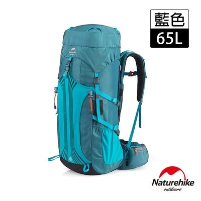 Naturehike 65+5L 云徑重裝登山後背包 自助旅行包 藍色-急