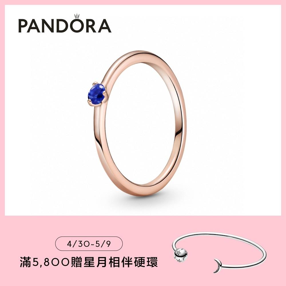 【Pandora官方直營】星光藍單石戒指