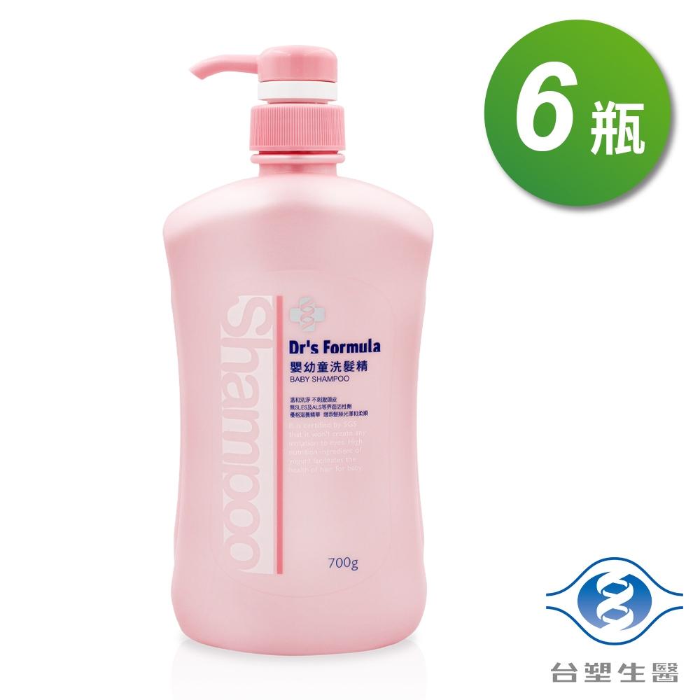 台塑生醫 嬰兒洗髮超值組 (嬰幼童洗髮精X6)