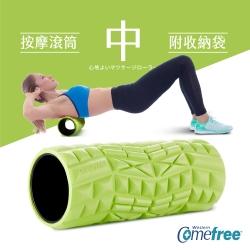 Comefree 專業型瑜珈舒緩按摩滾筒(中)-萊姆綠