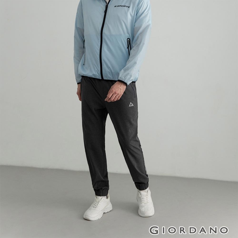 GIORDANO 男裝3M運動透氣束口褲 - 04 深花灰