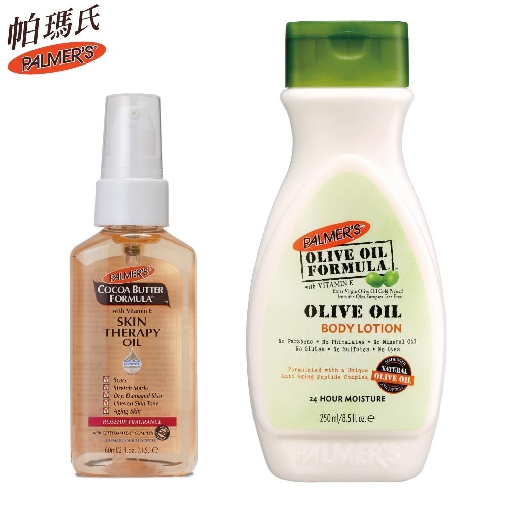 PALMERS 帕瑪氏 天然橄欖脂修護油身體小資組