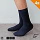 (4雙組)GIAT台灣製紳士羅紋萊卡棉襪 product thumbnail 1