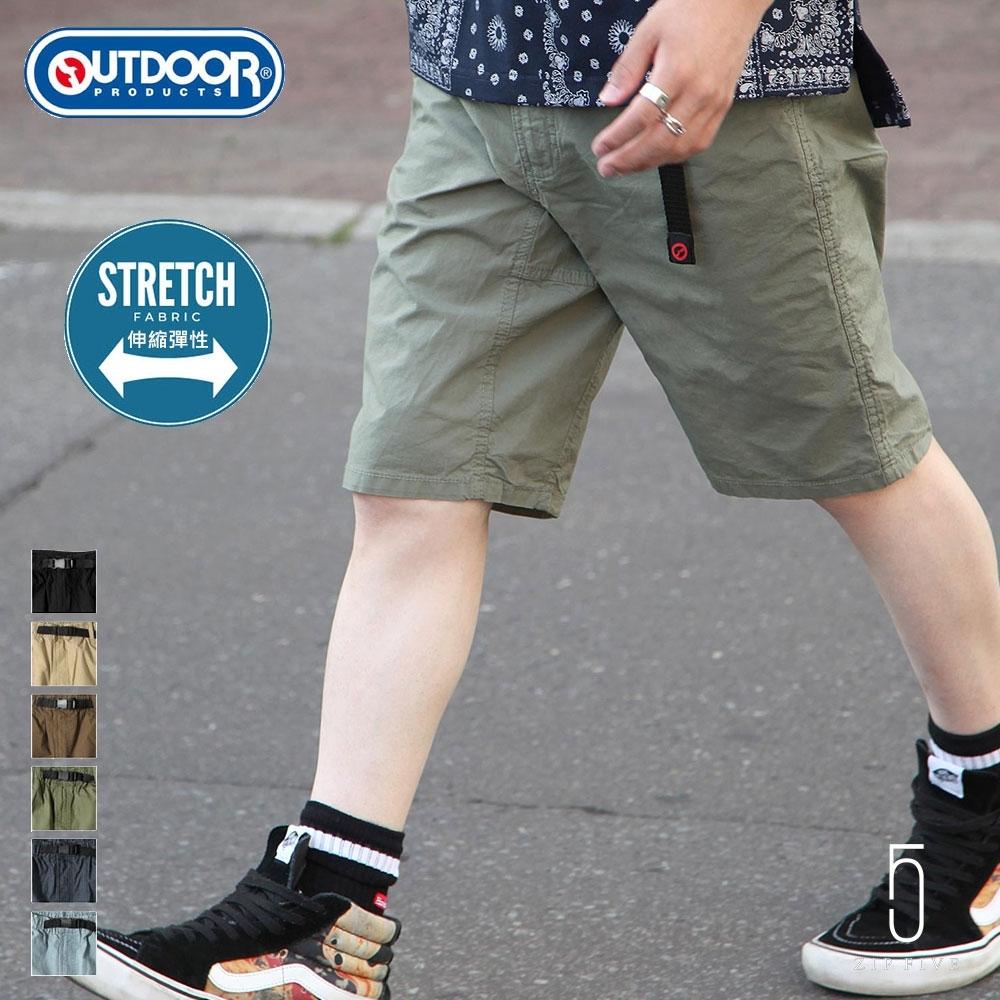 ZIP日本男裝 OUTDOOR登山輕量機能短褲(7色) product image 1