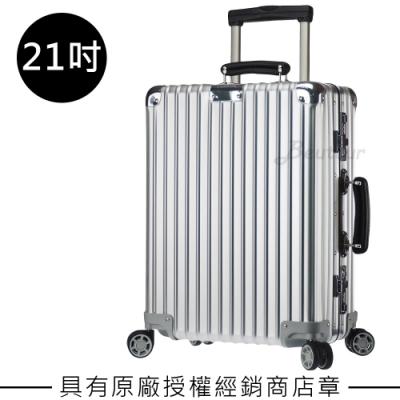 Rimowa Classic Cabin 21吋登機箱 (銀色)