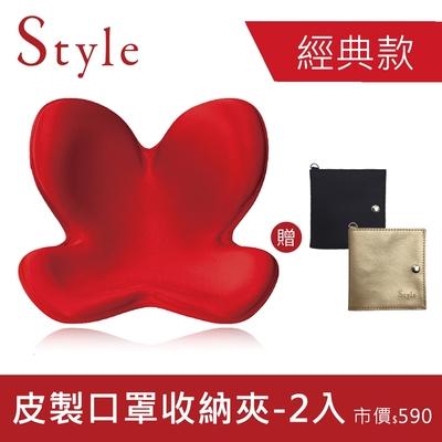 Style Body Make Seat Standard 美姿調整椅- 紅色
