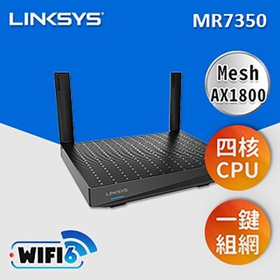 Linksys 雙頻 MR7350 MAX-STREAM Mesh WiFi 6 路由器AX1800