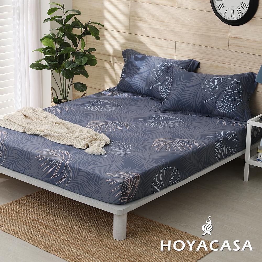 【HOYACASA 】100%天絲枕套床包三件組-多款任選(雙人) (藍色月葉)