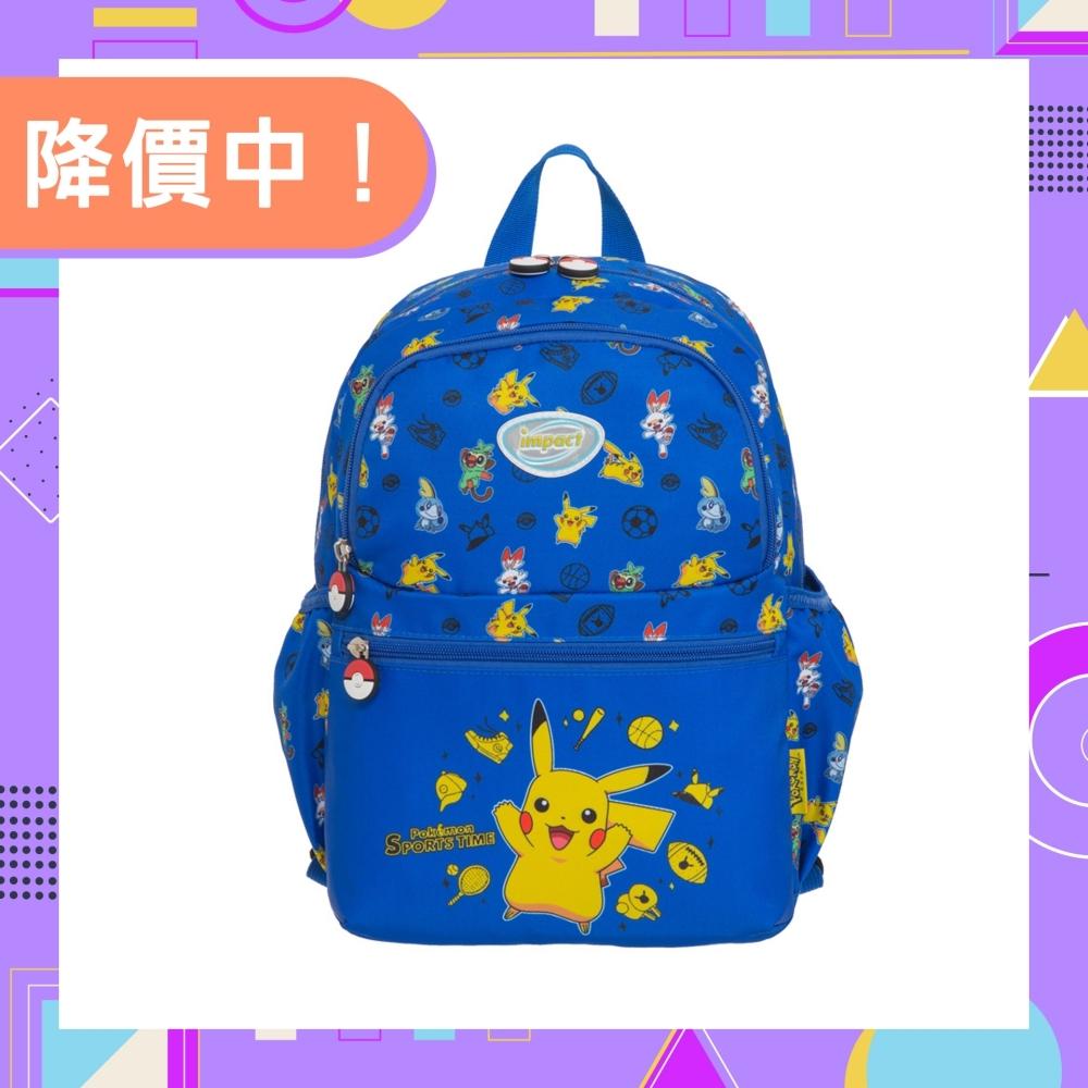 【IMPACT】後背包(中)-寶可夢-藍色 IMQPKM003RB