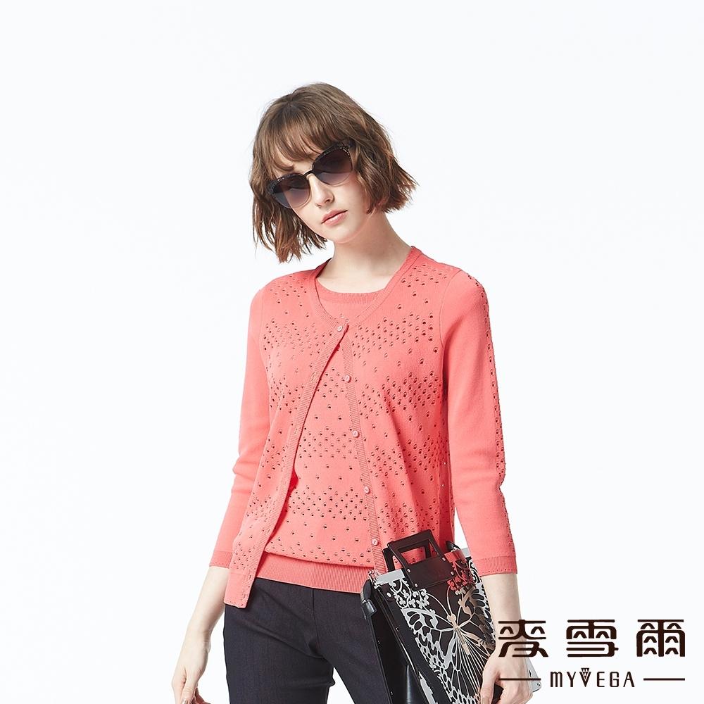 麥雪爾 純色鏤空紋理針織外套-粉