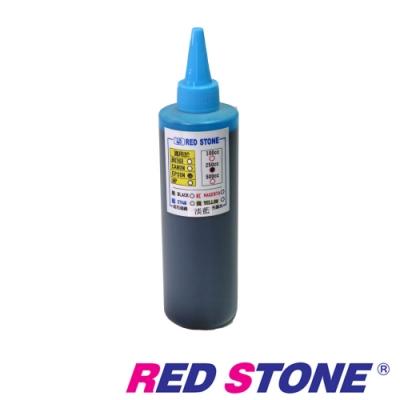 RED STONE for EPSON連續供墨填充墨水250CC(淡藍色)