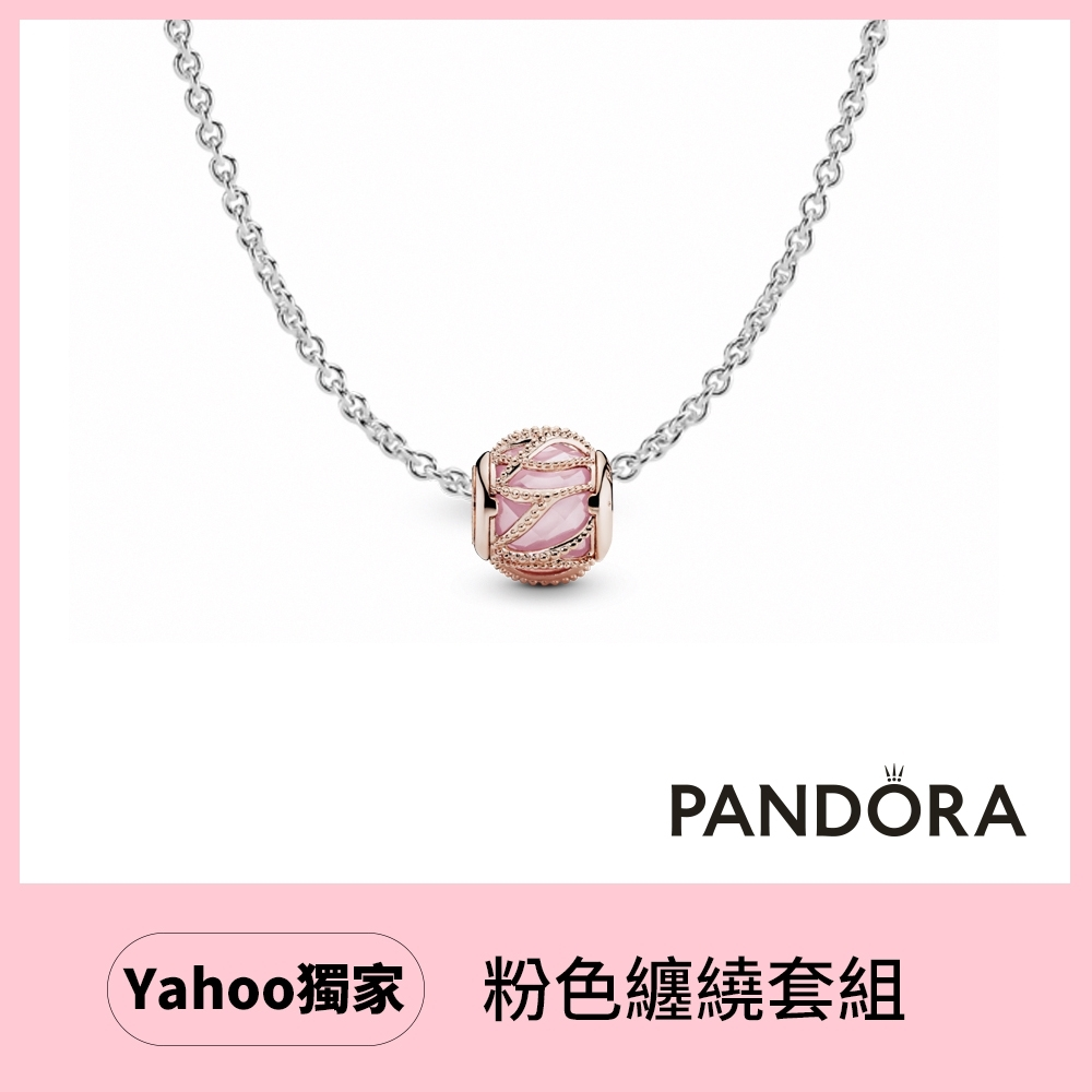 【Pandora官方直營】粉色纏繞套組-串飾+項鏈
