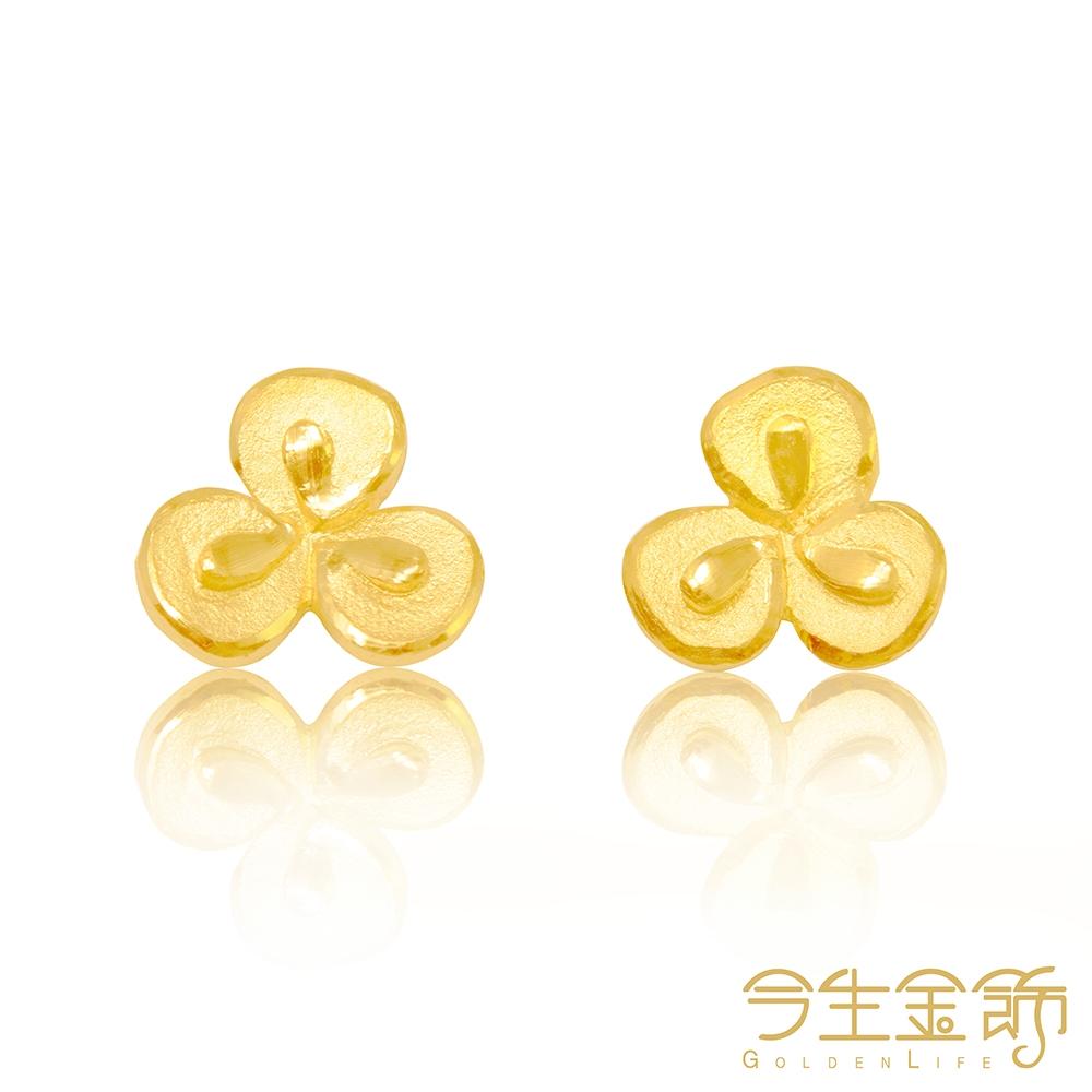 今生金飾 花圈耳環 黃金耳環