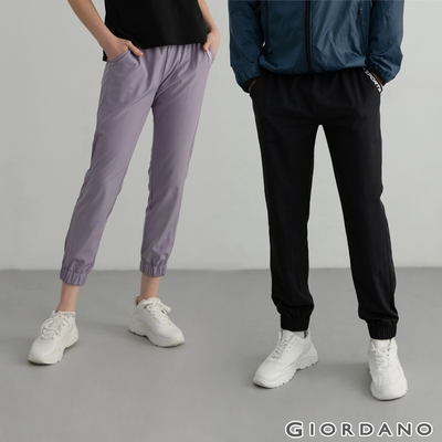 【時時樂】GIORDANO 3M內抽繩束口褲(男/女/童裝任選)