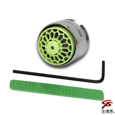 金德恩 氣泡型出水自動關省水器 HP3085 (附軟性板手)