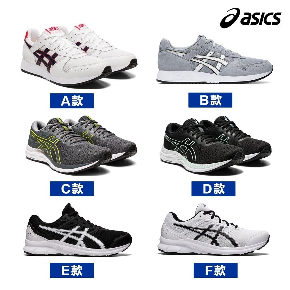 ASICS亞瑟士  男女 運動慢跑鞋 跑鞋 慢跑 休閒