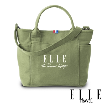 ELLE TRAVEL-極簡風帆布手提/斜背托特包-綠色 EL52372