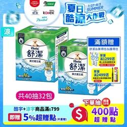 濕式衛生紙補充包40抽x16包/箱