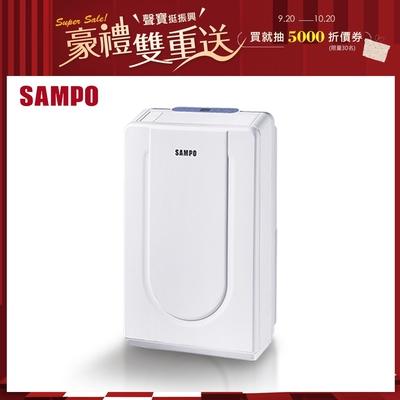SAMPO聲寶 8L 1級空氣清淨除濕機 AD-Y816T