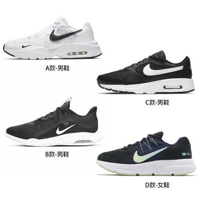 【時時樂限定】NIKE氣墊緩震慢跑運動鞋(男女鞋任選)