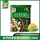 康寶 自然鮮香菇風味調味料 180G product thumbnail 1