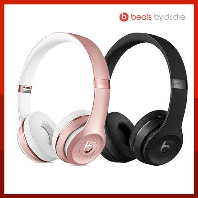 Beats Solo3 Wireless 無線頭戴式耳機(原廠公司貨)