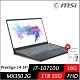 (M365組合) MSI微星Prestige 14 A10RBS 14吋創作者筆電(i7-10710U六核/MX350/16G/1TB PCIe SSD/Win10) product thumbnail 1