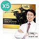 【大研生醫】精氣神瑪卡粉包(22包)x5 product thumbnail 1