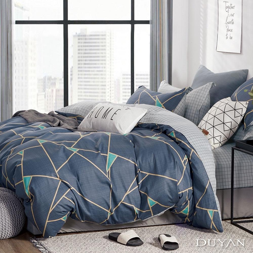 DUYAN竹漾-100%精梳純棉-雙人床包兩用被套四件組-多款任選 台灣製 product image 1
