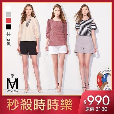 麥雪爾 MA台灣製造不易皺A字西裝短褲-四色任選