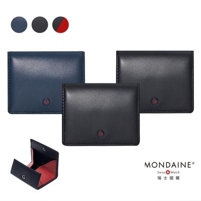 MONDAINE 瑞士國鐵Nappa牛皮立體零錢包 – 黑 / 藍 / 黑紅 任選