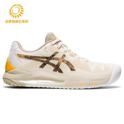 ASICS 亞瑟士 GEL-RESOLUTION 8 L.E. 男 網球鞋 Earth Day Pack 世界地球日系列 1041A220-101