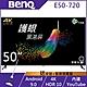 BenQ 50吋 4K HDR 低藍光不閃屏 Android 9.0連網液晶顯示器 E50-720 (無視訊盒) product thumbnail 1