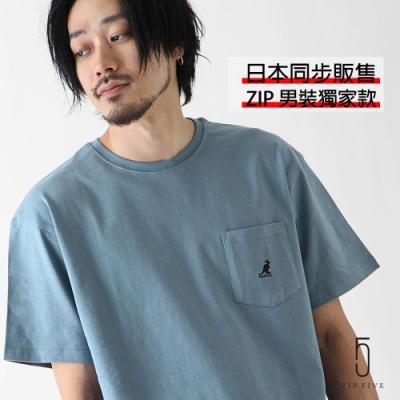 ZIP日本男裝 KANGOL x ZIP 聯名款短袖T恤 全台獨家預購