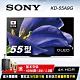 SONY索尼 55型 4K HDR 連網智慧 OLED 液晶電視 KD-55A9G product thumbnail 2