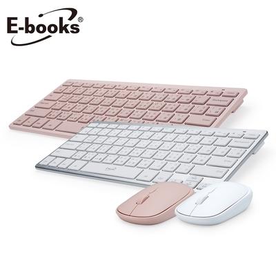 (時時樂j送手持風扇)E-books Z7 薄型藍牙無線鍵盤滑鼠組