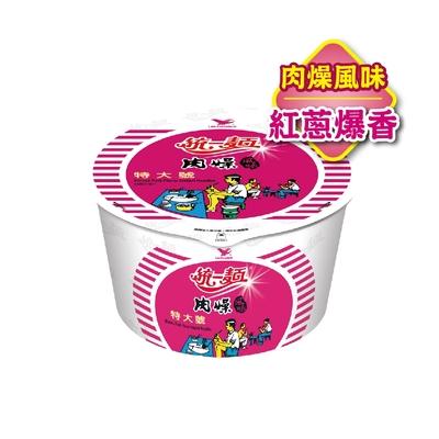 統一麵 肉燥風味特大號碗(12入/箱)