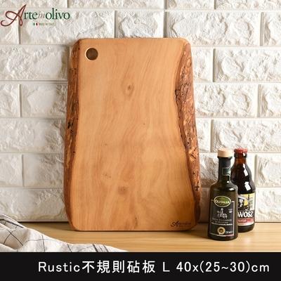 義大利Arte in olivo 橄欖木Rustic砧板 40x30cm