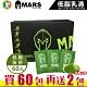盒裝 戰神 MARS 低脂 乳清蛋白 高蛋白 抹茶 60入/盒 product thumbnail 1