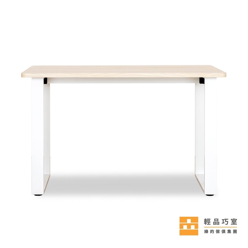 【輕品巧室-綠的傢俱集團】積木系列-森-極簡長桌-加長150CM(工作桌/餐桌)