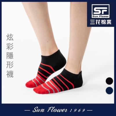 襪.襪子 三花SunFlower炫彩條紋隱形襪