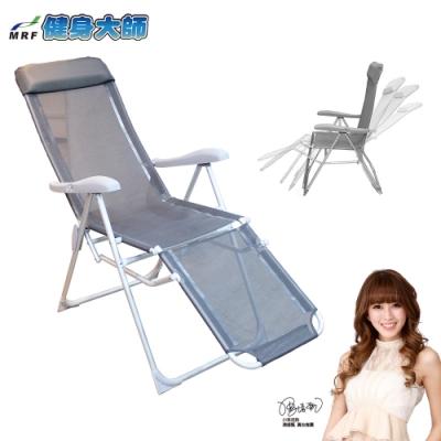 健身大師 – 全鋁合金零重力168度躺椅-宇宙銀灰